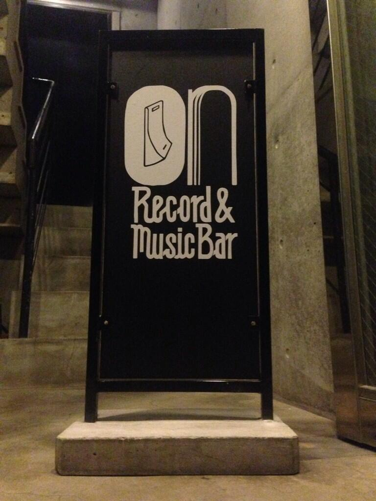 Record&Music Bar 「ON」様_b0105987_1113211.jpg
