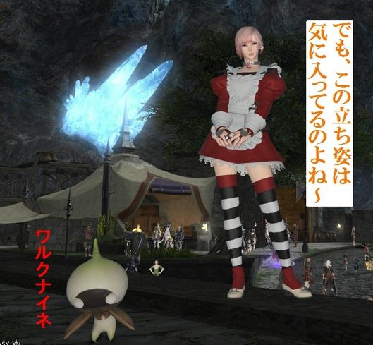 b0296791_2011415.jpg