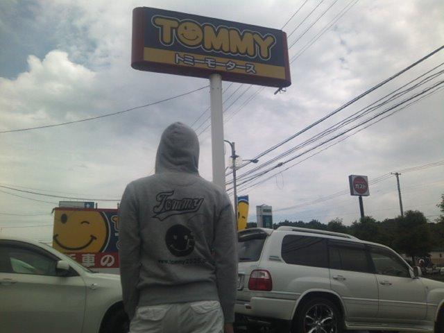 TOMMYのポロシャツ、Tシャツ、パーカー、ツナギ_b0127002_1756543.jpg