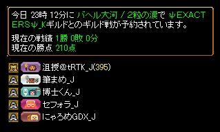 d0081603_245458.jpg