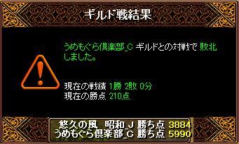 d0081603_346282.jpg