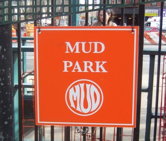 地元NY生まれのマッド・コーヒーの恩返し 「マッド・パーク」(Mud Park)_b0007805_22495478.jpg