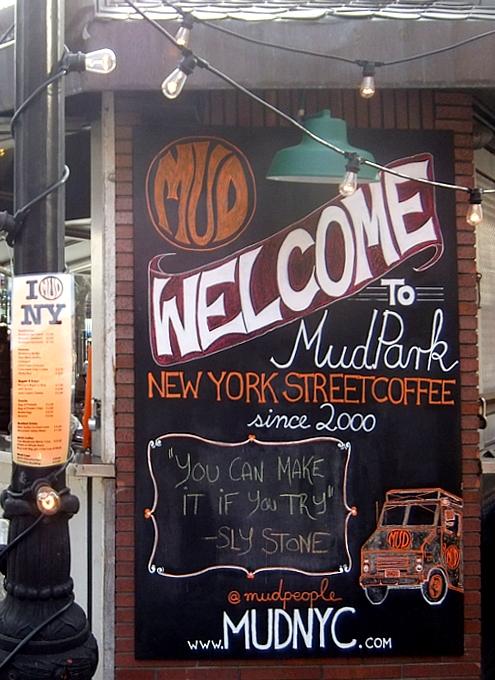 地元NY生まれのマッド・コーヒーの恩返し 「マッド・パーク」(Mud Park)_b0007805_22504216.jpg
