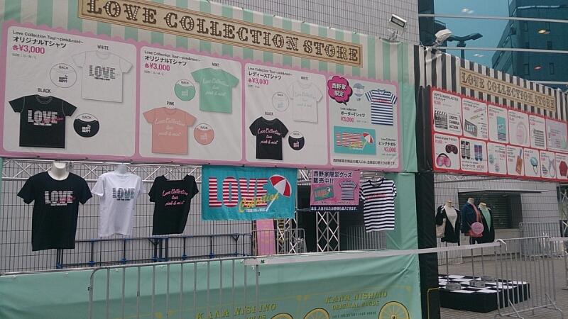 Love Collection Tour ~pink&mint~_b0298605_23494333.jpg