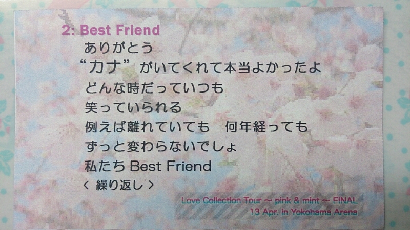 Love Collection Tour ~pink&mint~_b0298605_2355092.jpg