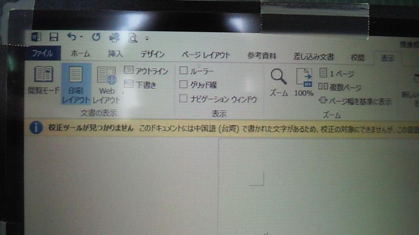 d0149105_1245410.jpg
