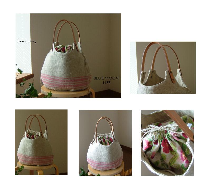 kororin bag 【 自分用 】_f0177409_21455455.jpg