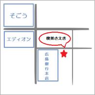 【2014/4/26】つながるいのち_d0251710_10312511.png