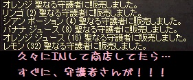 f0072010_0504120.jpg