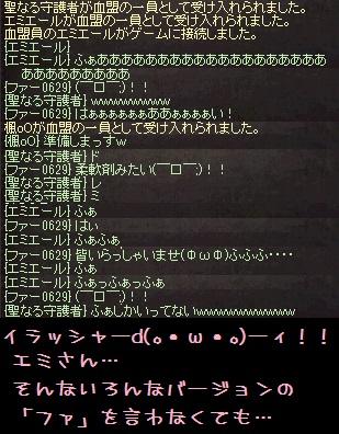 f0072010_23304130.jpg