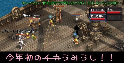 f0072010_23351789.jpg
