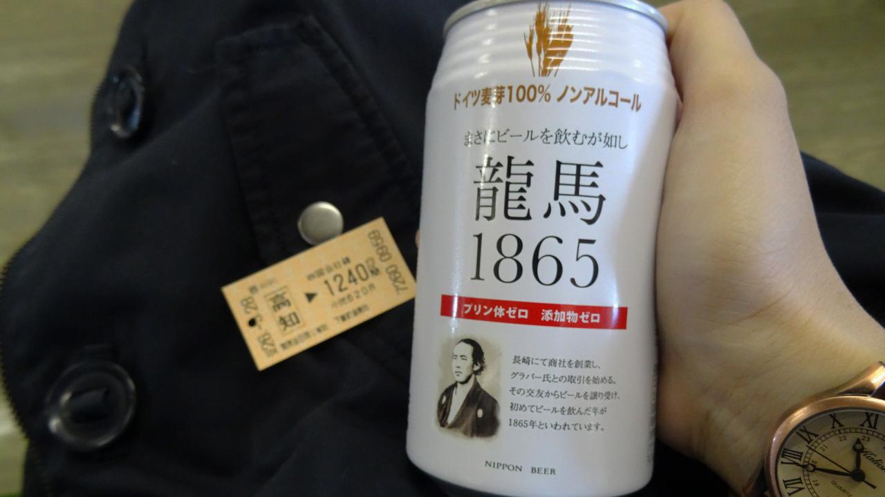 03/27 高知 桂浜_d0187917_00182580.jpg