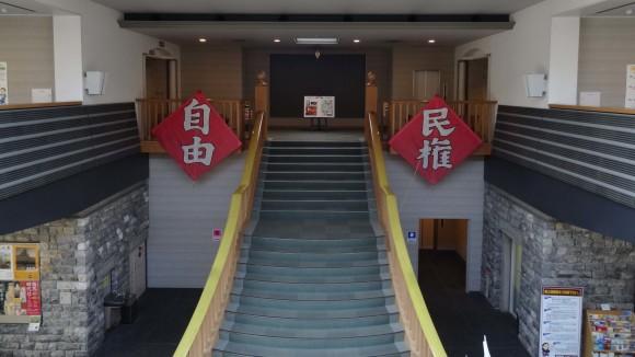 03/27 高知 桂浜_d0187917_00233734.jpg