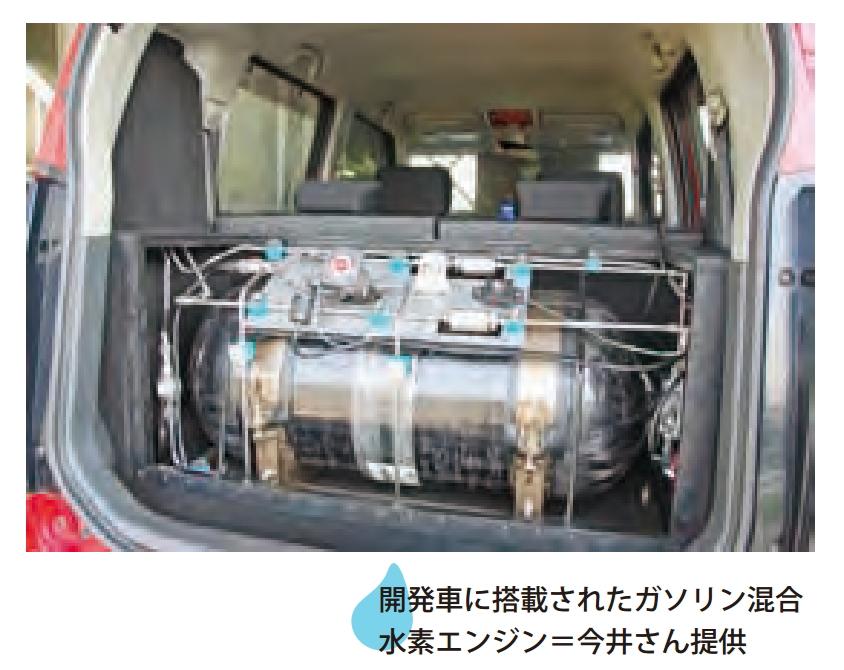 ガソリンと水素_b0250720_1226552.jpg