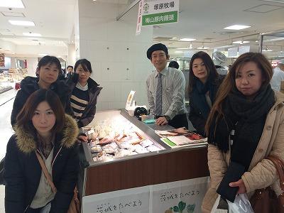 松屋銀座店さんに研修に行ってきました_b0166530_1702894.jpg