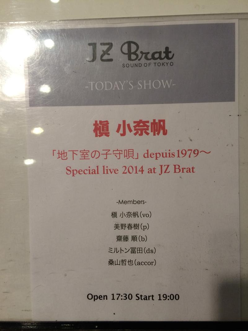 槇小奈帆さんのコンサートでした_e0048332_2335529.jpg