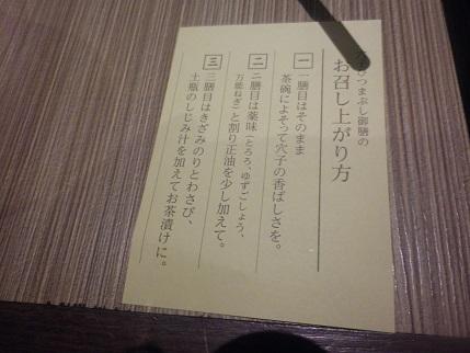 日曜日は3男のリベンジ花膳でした。_a0139242_643060.jpg