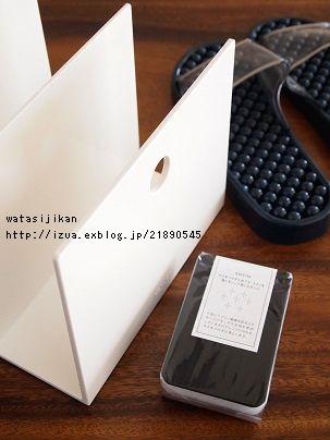 e0214646_1244324.jpg