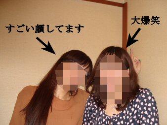 f0329554_06511945.jpg
