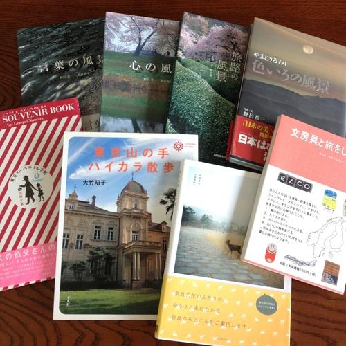 「春の旅ーシャツと鞄と靴と本ー」weekend books。_e0060555_19363026.jpg