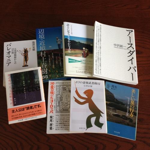 「春の旅ーシャツと鞄と靴と本ー」weekend books。_e0060555_19372983.jpg