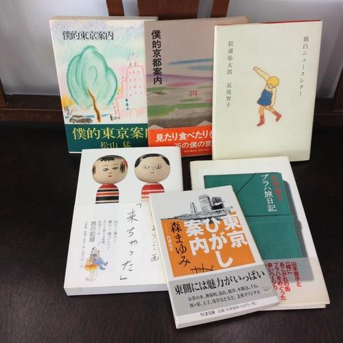 「春の旅ーシャツと鞄と靴と本ー」weekend books。_e0060555_1938756.jpg