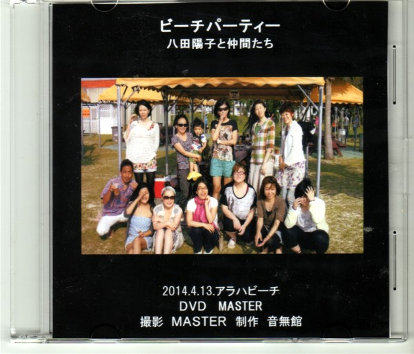 DVD 制作_e0166355_03383507.jpg