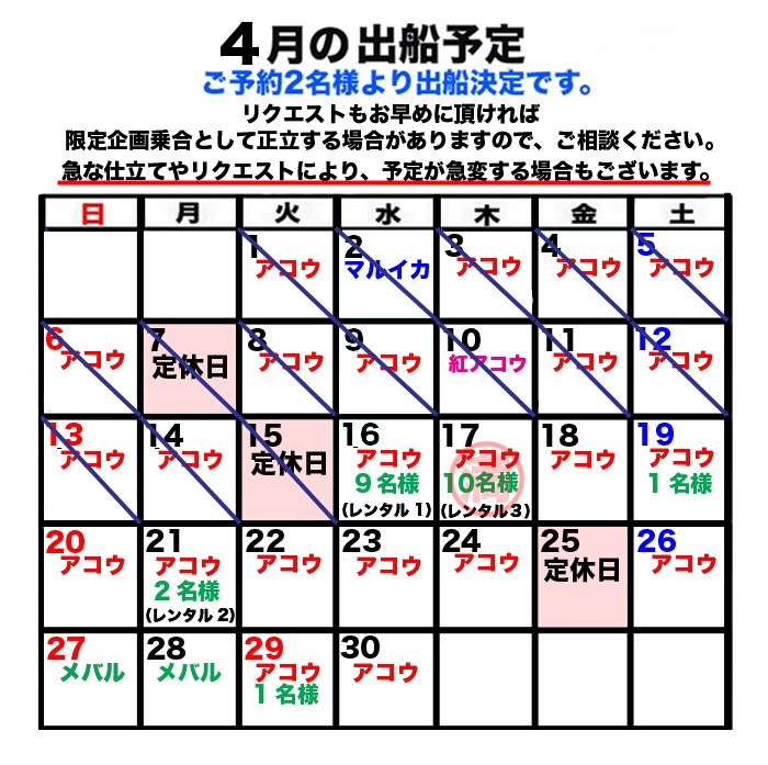 f0214557_2202710.jpg