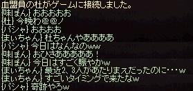 a0201367_2103534.jpg