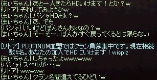 a0201367_333127.jpg