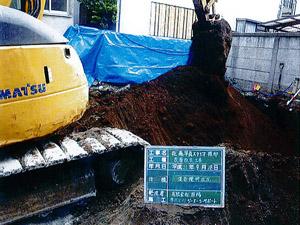 地盤改良--狛江の写真館--_d0021969_22255331.jpg