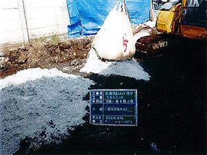地盤改良--狛江の写真館--_d0021969_22261028.jpg