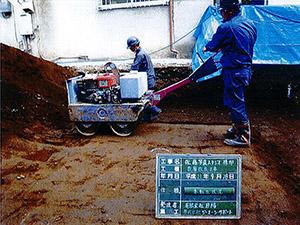 地盤改良--狛江の写真館--_d0021969_22272538.jpg