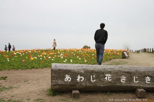 神戸観光 ☆ ごま照りチキ弁♪_c0139375_1510539.jpg