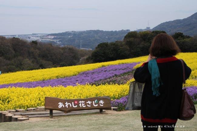 神戸観光 ☆ ごま照りチキ弁♪_c0139375_15121222.jpg