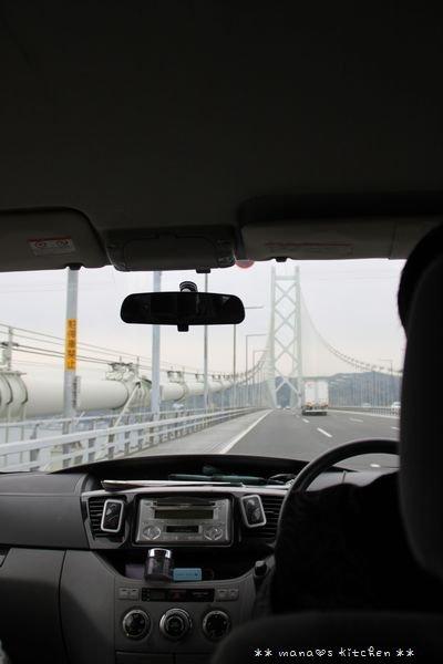 神戸観光 ☆ ごま照りチキ弁♪_c0139375_1573880.jpg