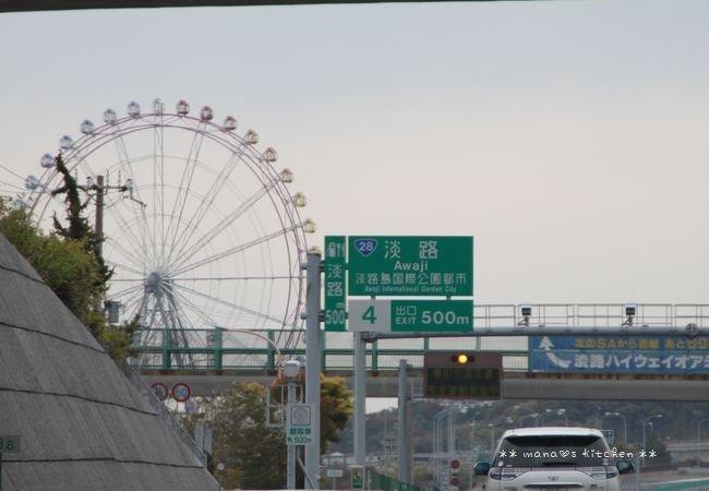 神戸観光 ☆ ごま照りチキ弁♪_c0139375_1574848.jpg