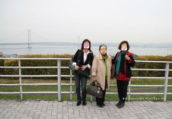 神戸観光 ☆ ごま照りチキ弁♪_c0139375_1581738.jpg