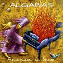 ロシアからの変則グロプレバンド ALGABASデビュー!_c0072376_1551161.jpg