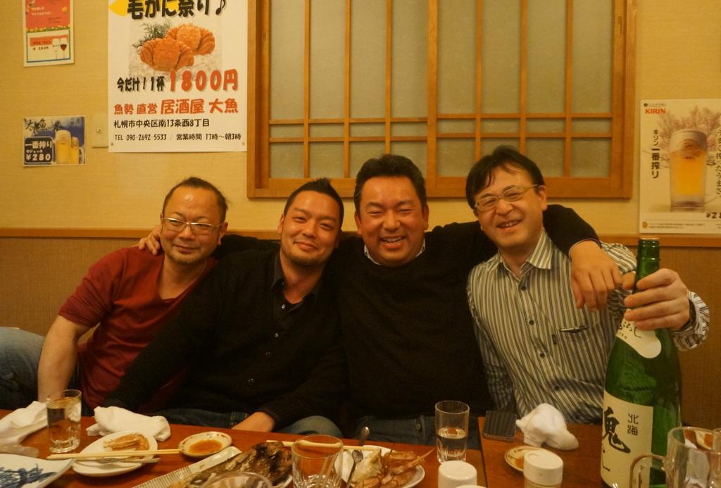 札幌にて。コンサートと打ち上げ!_c0180686_09162798.jpg