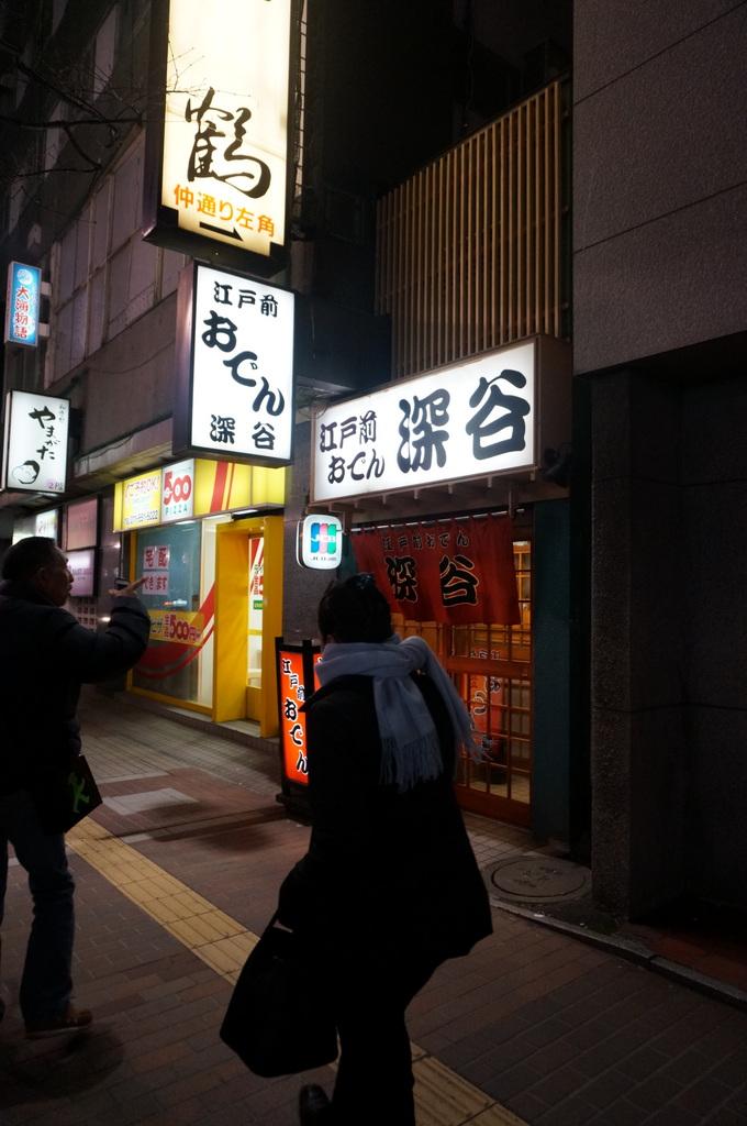 札幌での土曜日。_c0180686_18255176.jpg