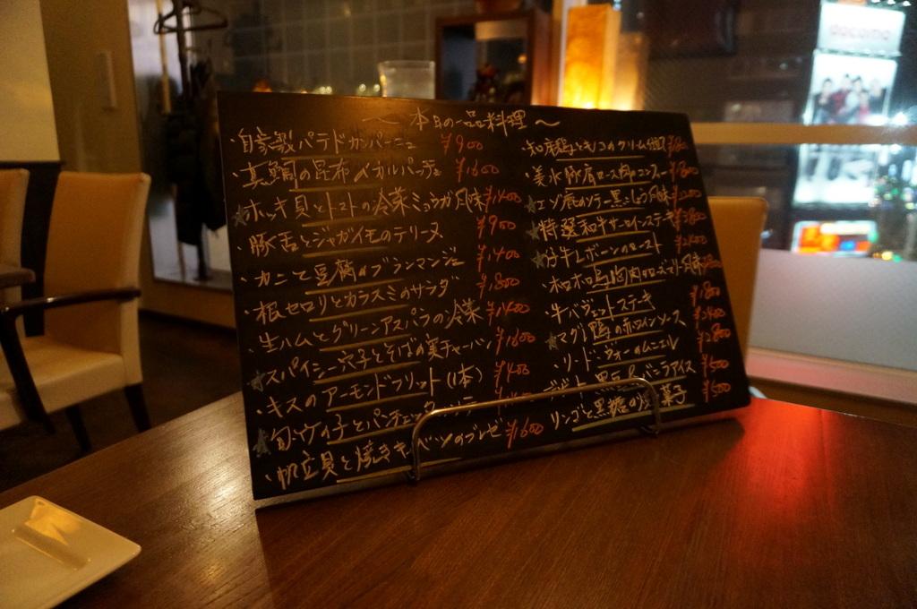 札幌での土曜日。_c0180686_18271346.jpg