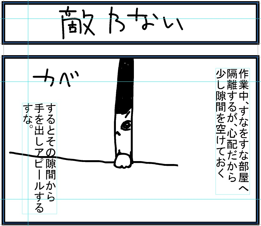 c0324489_1585610.jpg