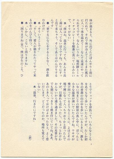 f0307792_19453849.jpg