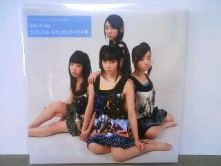 オススメ・ニューリリース新入荷   4/16_b0125413_1250037.jpg