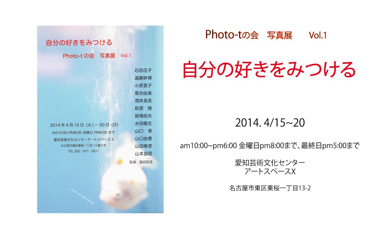 f0078127_892856.jpg