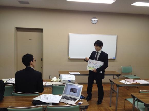 法則化アツマロウ第68回例会報告_e0252129_23173470.jpg