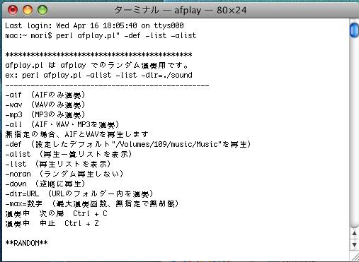f0021035_19433035.jpg