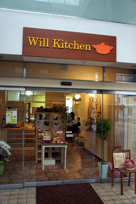 久留米 WILLキッチンへ行ってきました_d0210450_15395142.jpg