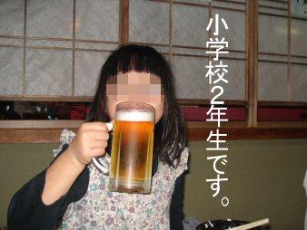 f0329554_17004122.jpg